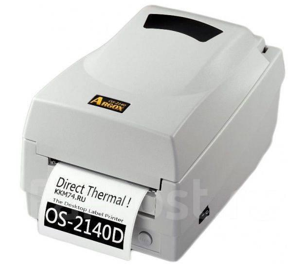 Argox OS-2140D-SB (термо печать, интерфейс CO